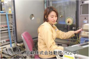 オムロン阿蘇勤務の先輩の写真
