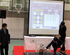 電子システム技術科のロボット競技の写真