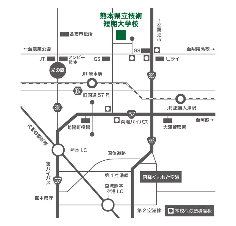 熊本県立技術短期大学校の周辺地図