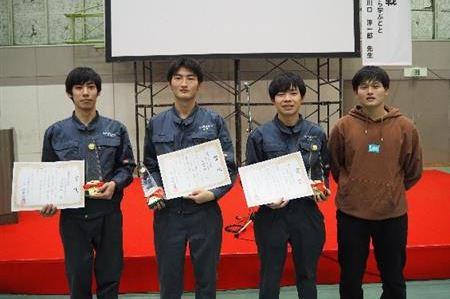 受賞した学生の写真