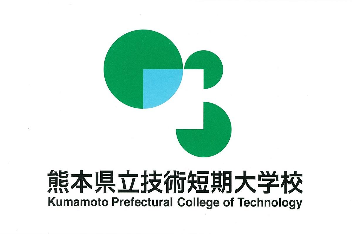 熊本県立技術短期大学校の校章(ロゴマーク)